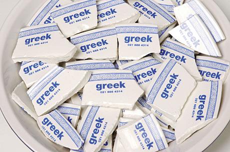 греческий ресторан