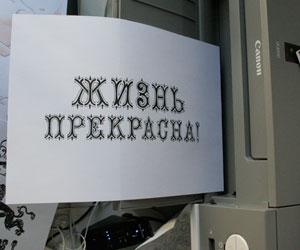 sp02.jpg