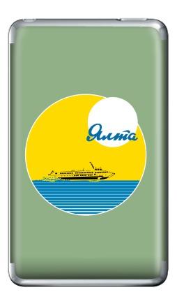 Наклейка на iPod Classic - Ялта
