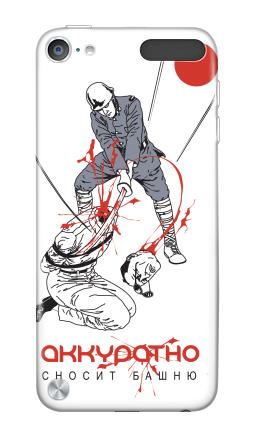 Наклейка на iPod Touch 5th gen. - Без башни!