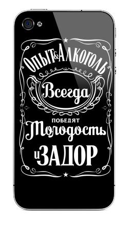 Наклейка на iPhone 4S, 4 - Опыт и Алкоголь Всегда Победят Молодость и Задор. Футболки Jack Daniels.