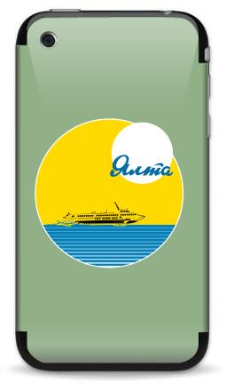 Наклейка на iPhone 3G, 3Gs - Ялта