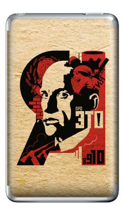 Наклейка на iPod Classic - Владимир Маяковский