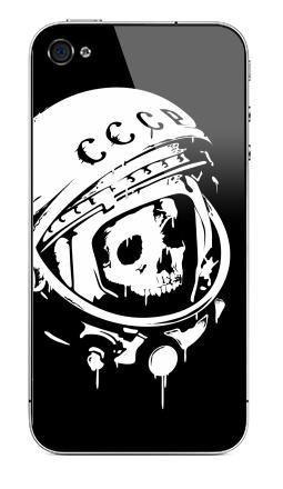 Наклейка на iPhone 4S, 4 - Прости, Юра