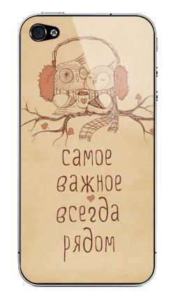 Наклейка на iPhone 4S, 4 - Двое