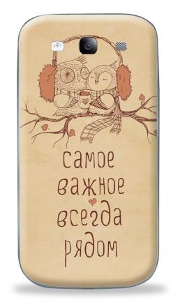 Наклейка на Galaxy S3 (i9300) - Двое