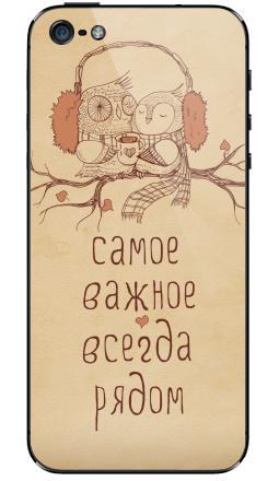 Наклейка на iPhone 5 - Двое