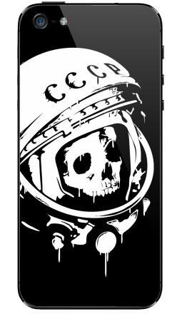 Наклейка на iPhone 5 - Прости, Юра