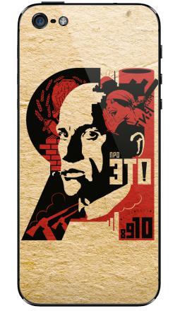 Наклейка на iPhone 5 - Владимир Маяковский