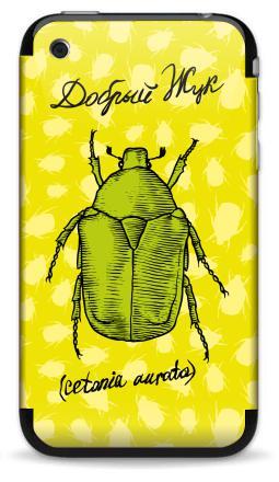 Наклейка на iPhone 3G, 3Gs - ДОБРЫЙ ЖУК