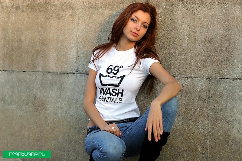 WASH GENITALS 69 - фото футболки