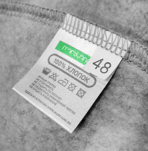 Толстовка мужская, накладной карман серый меланж - Золотая ручка