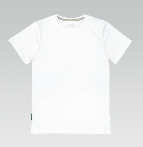 Футболка мужская  SLIM белая - Узел сердца