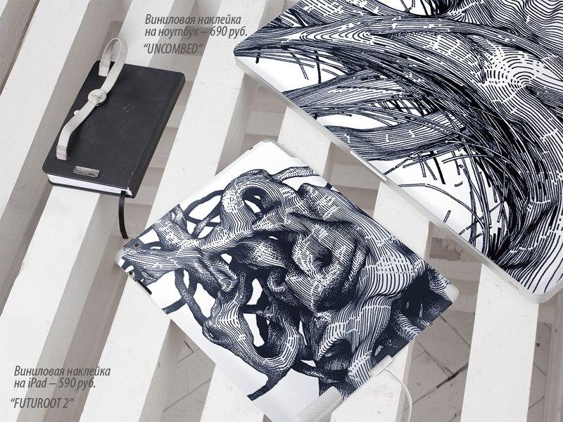 Наклейка на Планшет Apple iPad 4 Retina Тренировка - это осознанный поединок с самим собой,  купить в Москве – интернет-магазин Allskins, надписи, спорт, ЗОЖ, мотивация, тренировка, типографика, штанга, текстура, похудение