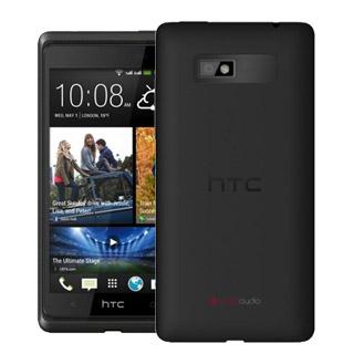 HTC Desire (600, 606W) -