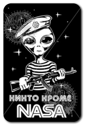 Наклейка на Телефон Apple iPhone 4S, 4 Никто кроме NASA,  купить в Москве – интернет-магазин Allskins, космос, ВДВ, Десантник, НАСА, надписи, прикол, крутые надписи