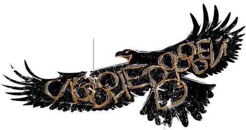 Наклейка на Ноутбук Macbook Pro 2016-2018 – Macbook Pro Touch Bar Слово не воробей,  купить в Москве – интернет-магазин Allskins, птицы, полёт, перья, орел, клюв, надписи