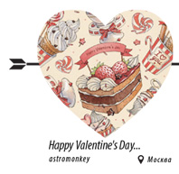 Happy Valentine's Day...