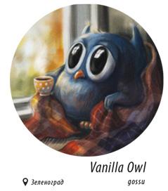 Vanilla Owl