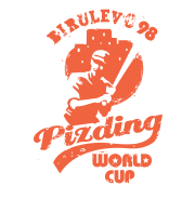 Birulevo Pizding World Cup 98 PWC 98 - футболки на заказ