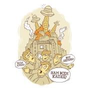 ВСЕМ КАПЕЦ! - футболки на заказ