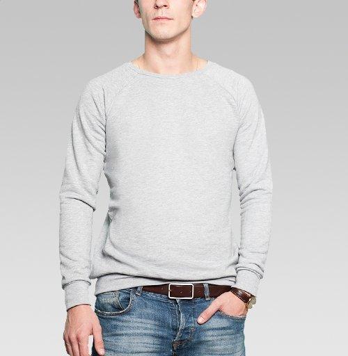 Анфиса и мокрица, anfisa, Свитшот мужской серый-меланж  320гр, стандарт
